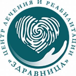 Центр Здравница